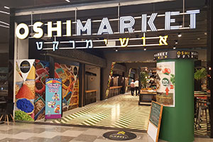OSHI Market entrance with OSB like ceramic wood tile